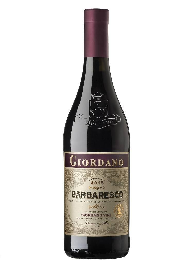 Giordano_Barbaresco DOCG 2015_web